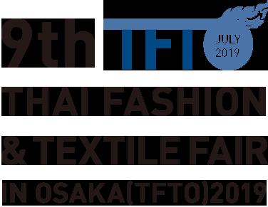 8th TFTO THAI FASHION & TEXTILE FAIR IN OSAKA(TFTO)2019